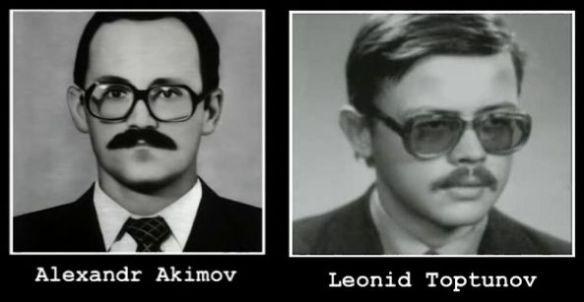 tschernobyl schuldige
