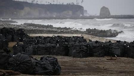 Atomkatastrophe von Fukushima - Aktuell März 2015 - 2