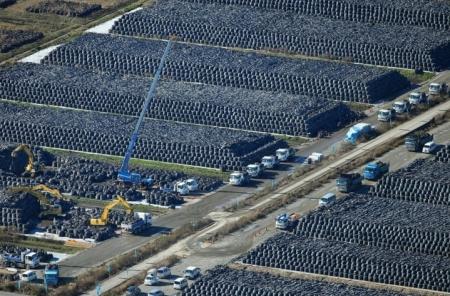 Das Reaktorunglück von Fukushima und die Folgen.............