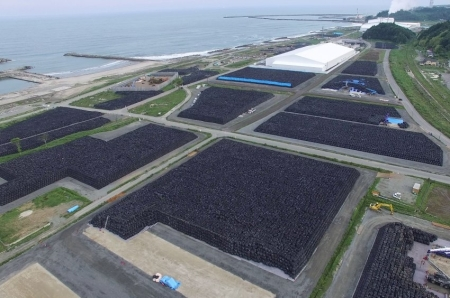 Das Reaktorunglück von Fukushima und die Folgen....